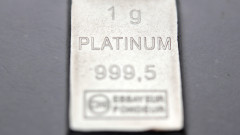 Предупреждение: 1 милион тройунции дефицит ще се наблюдава при метал, по-рядък от златото