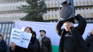 """Протест в подкрепа на """"Деконструкция"""" блокира бул. """"Драган Цанков"""""""