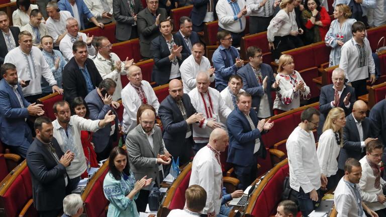 Управляващата коалиция в Украйна се разпадна