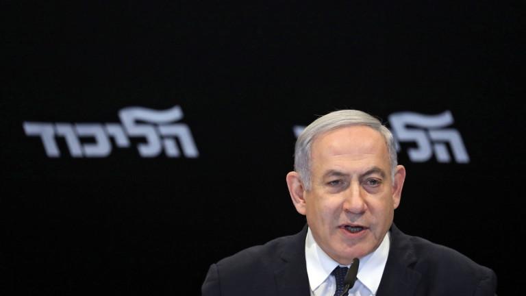 Премиерът на Израел Бенямин Нетаняху оттегли молбата си за имунитет