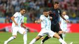Аржентина - Хърватия 0:3 (Развой на срещата по минути)