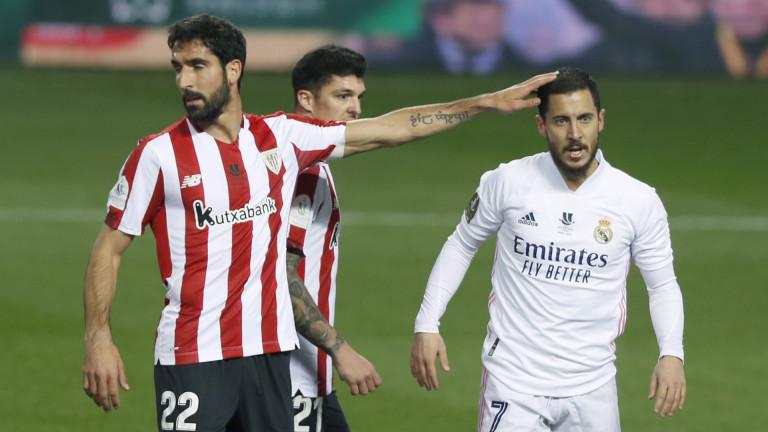 Реал (Мадрид) - Атлетик (Билбао) 1:2 (Развой на срещата по минути)