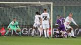 Милан победи Фиорентина с 3:2