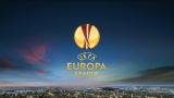 Всички резултати от мачовете в Лига Европа