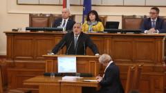 """Борисов и Нинова се """"бесят"""" с оставки"""