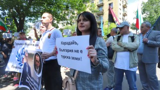 Българските патриоти блокират ДПС - на границата с Турция и в прокуратурата