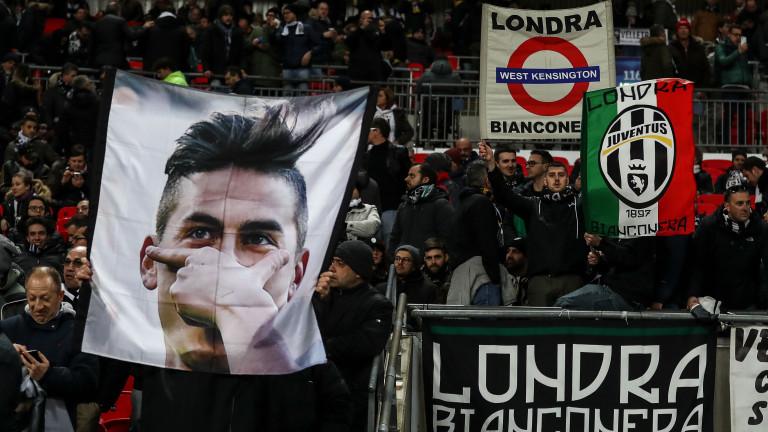 Ювентус загуби обжалването за санкцията, която бе наложена на клуба