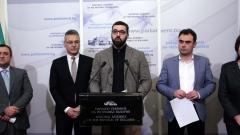 Борисов, Дончев и Кунева унищожават държавата, обвинява ги БСП