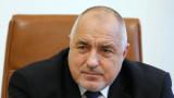 Дават нови 1,68 млн. лева за строеж на детски градини в Костинброд и Бургас