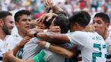Ектор Ерера: Можем да се противопоставим успешно на Бразилия