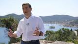 Ципрас отхвърли спекулациите за предсрочни избори