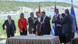 Австралийски професор видя признание за македонски език в Преспанското споразумение