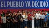 Голяма подкрепа за опозицията на референдума във Венецуела