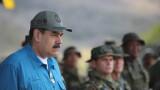 """Групата """"Лима"""" организира кампания за натиск срещу Мадуро"""