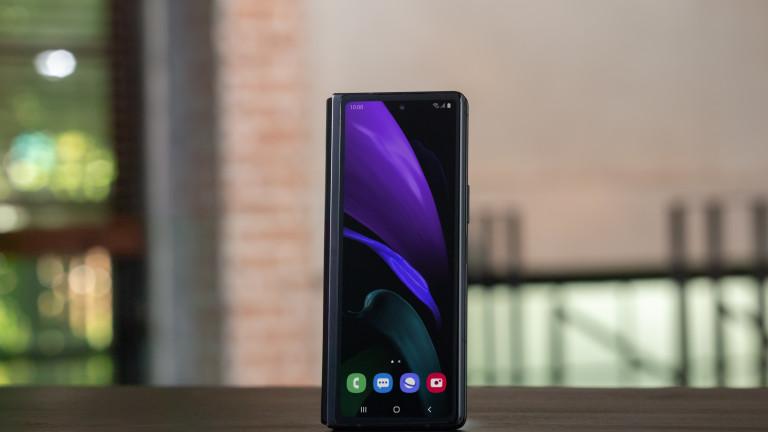 Galaxy Z Fold2: Samsung показа новия си сгъваем телефон с още по-големи екрани