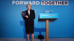 Шотландия не трябва да провежда референдум преди Брекзит, призова Мей
