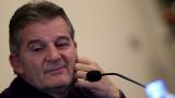 Емил Костадинов: Много съм обиден, ще се боря!