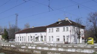 Предлагат на Нова Загора нова жп гара, а местните да запазят старата