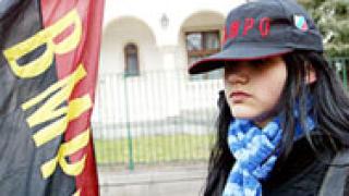 """Младежкото ВМРО иска забрана на """"Свидетели на Йехова"""""""