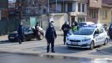Полицията блокира ромската махала в Благоевград