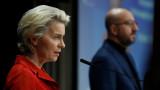 """Фон дер Лайен очаква САЩ и ЕС да изградят """"по-силен, по-мирен и проспериращ свят"""""""