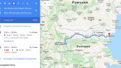 БДЖ ни улеснява с разписание в Google maps