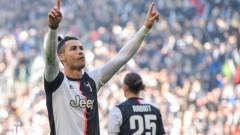 В Юве бързо забравиха загубата, Роналдо донесе 17-и успех на Старата госпожа през сезона