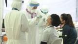 Южна Корея преминава през втора вълна на новия коронавирус