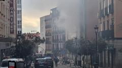 Няма данни за пострадали българи при експлозията в Мадрид