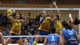 На 4 март започват срещите за дамската волейболна Купа на България