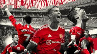 Вече официално: Роналдо подписа за две години с Манчестър Юнайтед