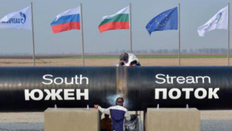 """Русия била готова за нов проект като """"Южен поток"""", твърдят от Москва"""