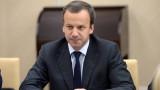 Аркадий Дворкович беше избран за президент на Международната федерация по шахмат