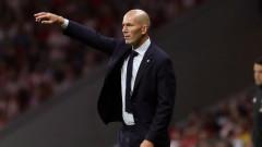 Зинедин Зидан: Не е приятно да получиш 4 гола на собствен терен