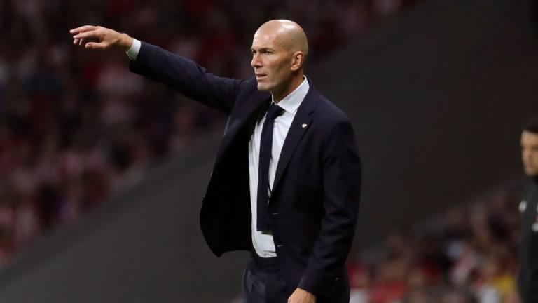 """Зидан: В Реал (Мадрид) не говорим за """"Ел Класико"""""""