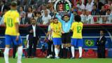 Бразилия тренира без Марсело