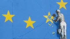 Brexit през погледа на Banksy