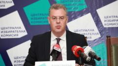 Евроизборите от ЦИК на 100%