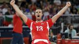 Салпаров ще играе за Купата на България
