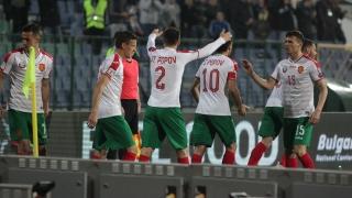 """""""Лъвовете"""" на трето място в групата след 2:0 срещу Холандия"""
