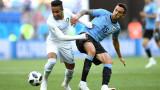 Челси се насочи към уругвайски национал