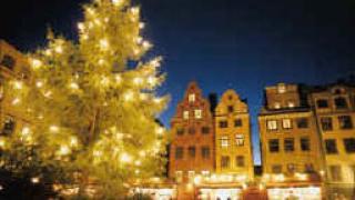 Metro се приготвя за Весела Коледа в Германия