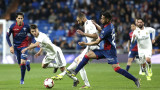 """Късен гол спаси Реал (Мадрид) от издънка срещу Уеска на """"Бернабеу"""""""