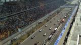 Затвор за фен на Формула 1