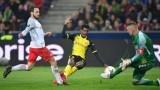 Залцбург изхвърли Борусия (Дортмунд) от Лига Европа