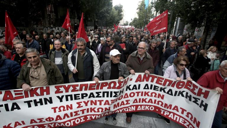Хиляди излязоха днес на протести срещу строгите икономии и бедността
