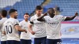 Манчестър Сити спечели гостуването си на Лестър с 2:0 във Висшата лига
