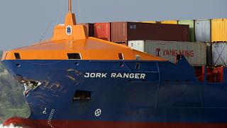 Танкер и контейнеровоз се сблъскаха близо до холандския бряг