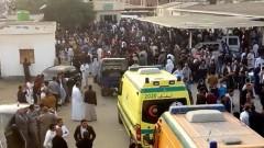 """Египет: """"Ще отмъстим"""""""