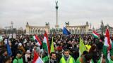 Унгария въстана срещу реформите на Орбан